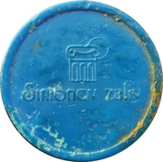Token - Simonov zaliv (Izola) – obverse