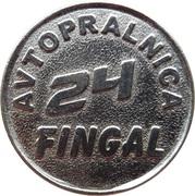 Car Wash Token - Fingal (Gornja Radgona) – obverse
