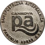 Car Wash Token - Samopostrežna avtopralnica (Panonija Agrar, Cankova) – reverse