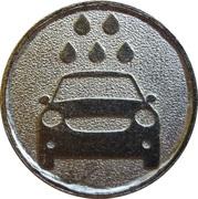 Car Wash Token - Adriateh Self Service Car Wash (Kidričevo) – obverse
