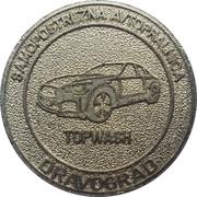 Car Wash Token - Top Wash (Dravograd) – reverse