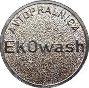 Car Wash Token - Avtopralnica EKOwash – obverse