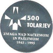 500 Tolarjev (Defeat of Fascism) – reverse