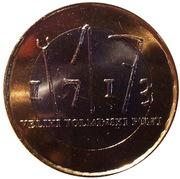 3 Euro (Tolmin Peasant Revolt) -  reverse