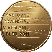 100 Euro (World Rowing Championships in Bled) -  reverse