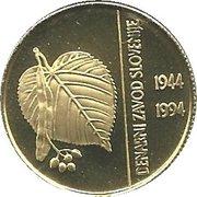 5000 Tolarjev (Monetary Institute of Slovenia) – reverse