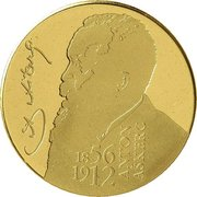 25 000 Tolarjev (Anton Aškerc) -  reverse