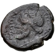 Bronze Æ21 -  obverse