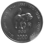 10 Shillings (Dog) – reverse