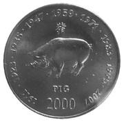 10 Shillings (Pig) -  reverse
