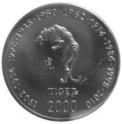 10 Shillings (Tiger) – reverse