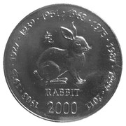 10 Shillings (Rabbit) – reverse