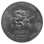 10 Shillings (Dragon) -  reverse