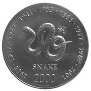 10 Shillings (Snake) – reverse