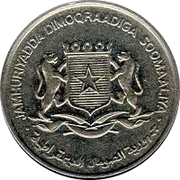 1 Shilling (FAO) – obverse