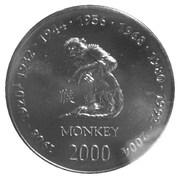 10 Shillings (Monkey) – reverse