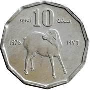 10 Senti (FAO) – reverse