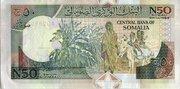 50 Shilin / 50 Shillings – reverse