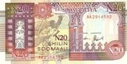 20 Shilin / 20 Shillings – obverse