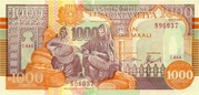 1000 Shilin / 1000 Shillings 1990 (Puntland) – obverse