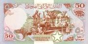 50 Shilin / 50 Shillings -  reverse