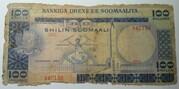 100 Shilin / 100 Shillings – obverse