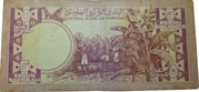 5 Shilin / 5 Shillings – reverse