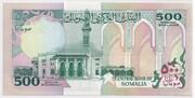 500 Shilin / 500 Shillings – reverse