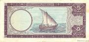 5 Scellini / 5 Somali Shillings – reverse