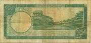 10 Scellini / 10 Somali Shillings – reverse