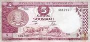 5 Shilin / 5 Shillings – obverse