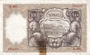 100 Somali – reverse