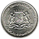 1 Shilling (FAO) – obverse
