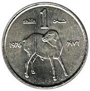 1 Shilling (FAO) – reverse