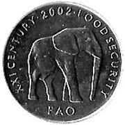 5 Shillings (FAO) -  reverse
