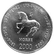 10 Shillings (Horse) – reverse