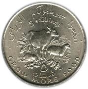 5 Shillings (FAO) – reverse