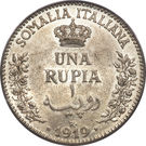 1 Rupia - Vittorio Emanuele III – reverse