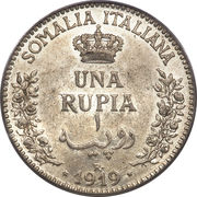 1 Rupia - Vittorio Emanuele III -  reverse