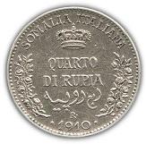¼ Rupia - Vittorio Emanuele III – reverse