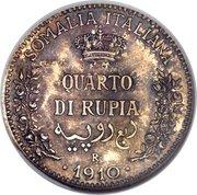 ¼ Rupia - Vittorio Emanuele III (Trial Strike) – reverse