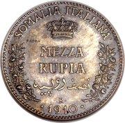 ½ Rupia - Vittorio Emanuele III (Trial Strike) – reverse
