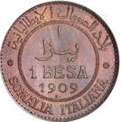 1 Besa - Vittorio Emanuele III – reverse