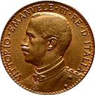 2 Bese - Vittorio Emanuele III – obverse
