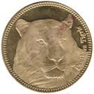 5 Shillings (Panthera Tigris) – reverse
