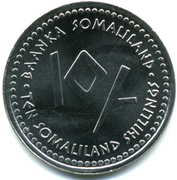 10 Shillings (Aquarius) – reverse