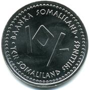 10 Shillings (Aquarius) – obverse