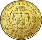 5 Shillings (Acinonyx Jubatus) – obverse