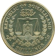 5 Shillings (American Staffordshire Terrier) – obverse