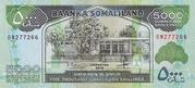 5,000 Shillings – obverse